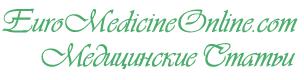 euromedicineonline.com